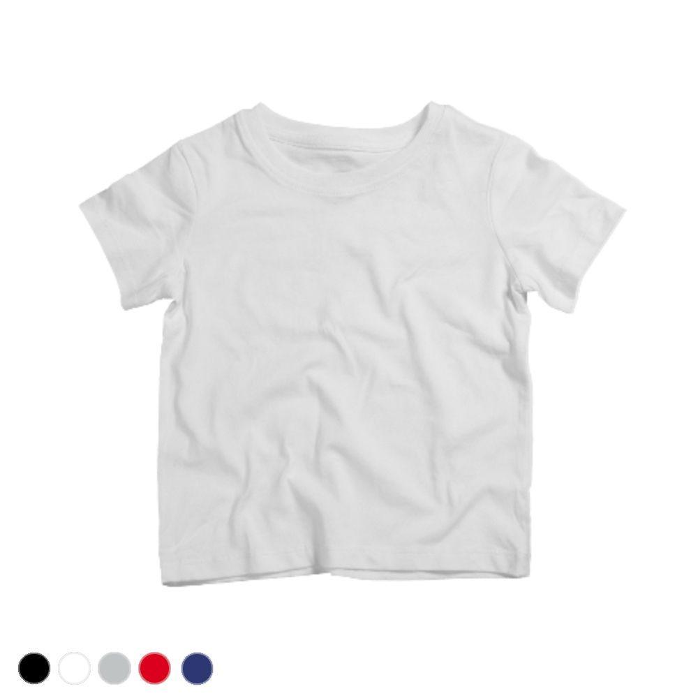Kids exact shirt